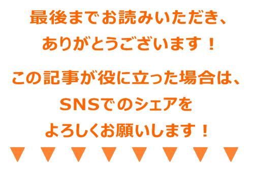 share_ikuji01